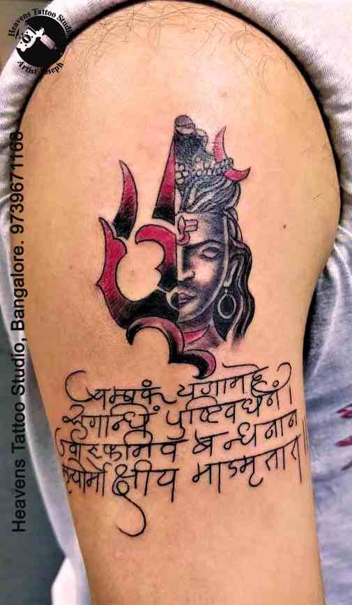 Heavens Tattoo Studio