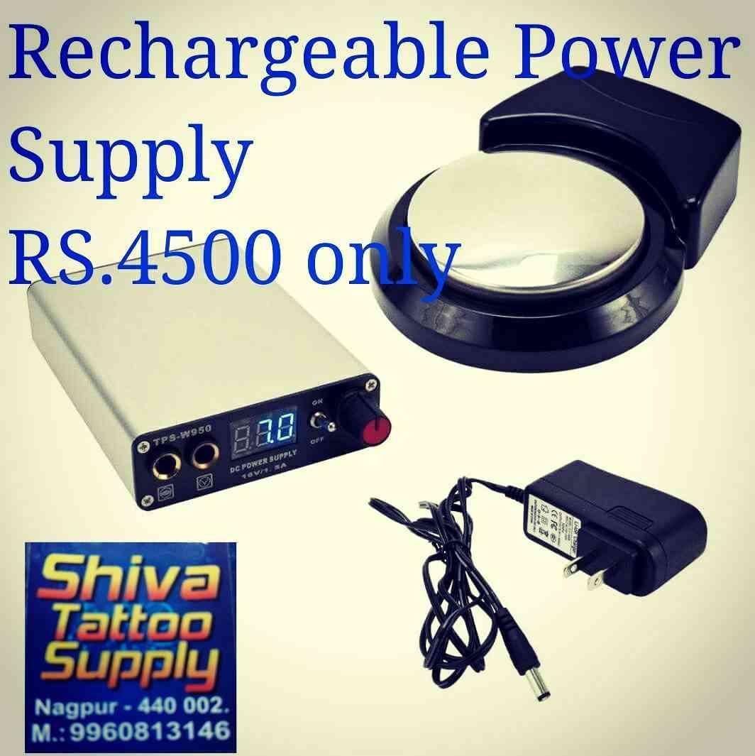 shiva-tattoo-supply-nagpur-rechargeable-power-supply