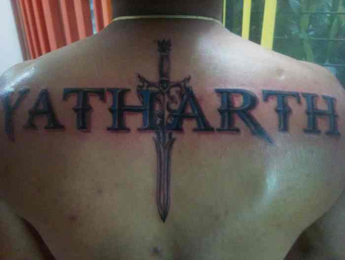 deekay-iron-hand-tattoo-name-yatharth