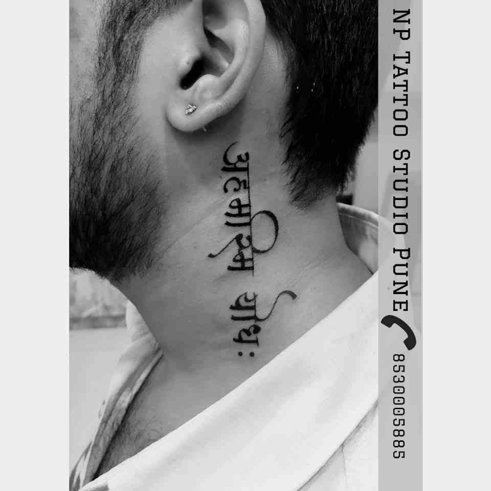 np-tattoo-studio-neck