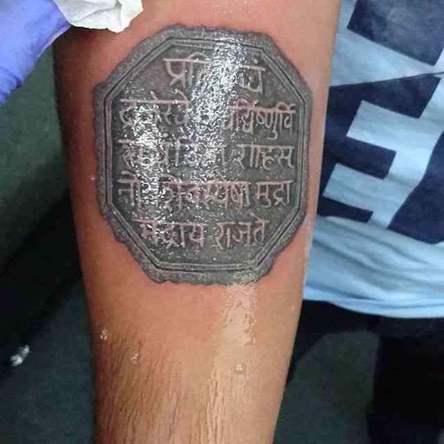 kits-tattoo-pune-ancient-mudra
